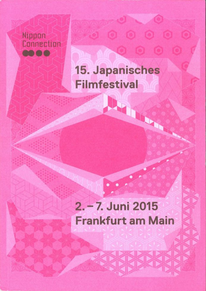 Nippon Connection Film Festival 2015