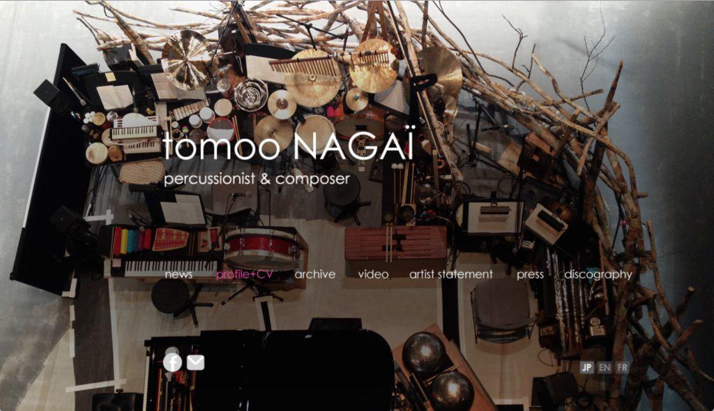 TOMOO NAGAI ウェブサイト