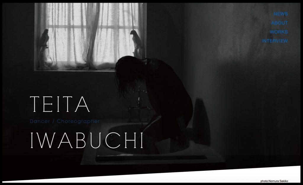 TEITA IWABUCHI ウェブサイト