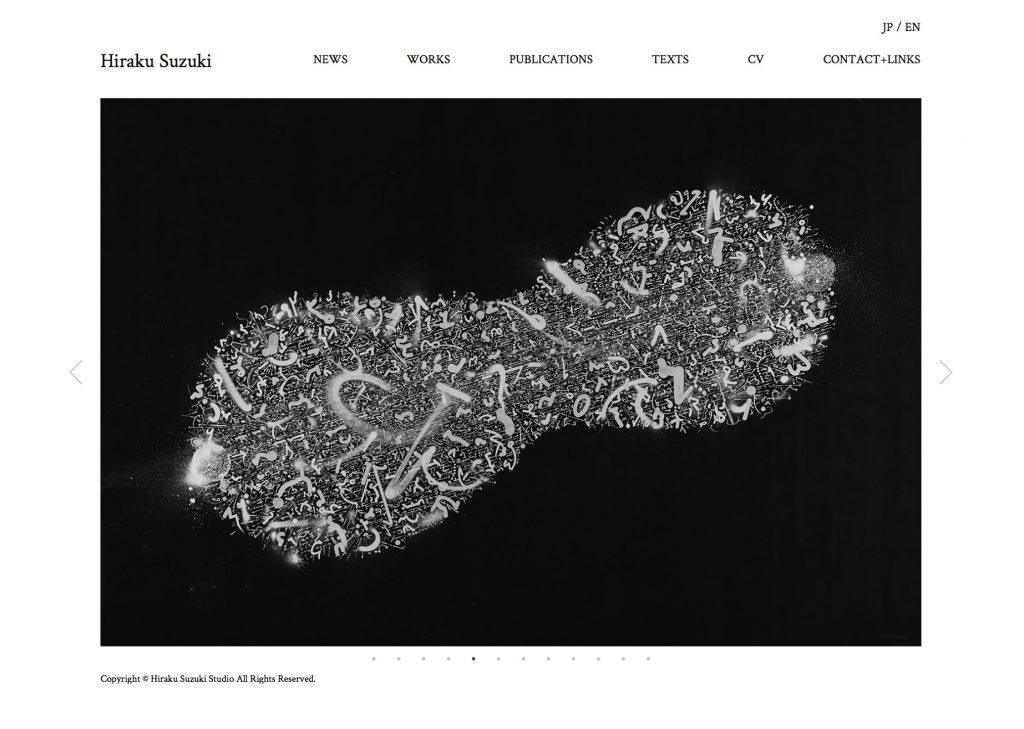 HIRAKU SUZUKI ウェブサイト