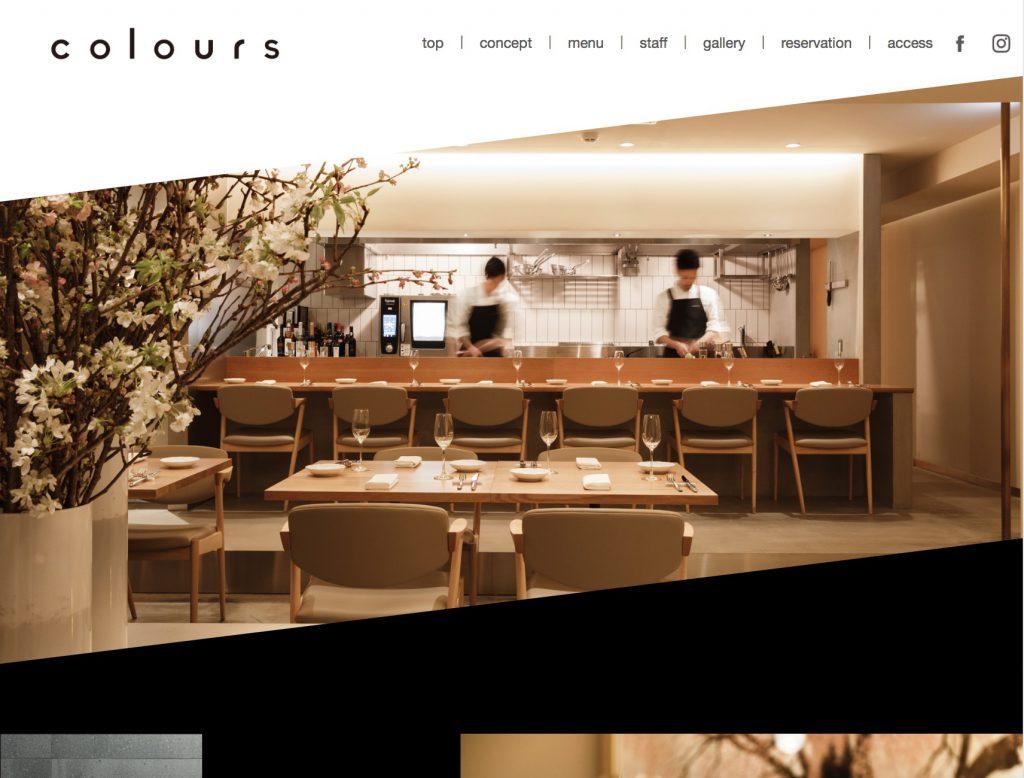 colours ウェブサイト